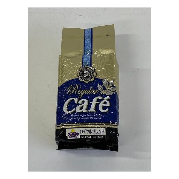 【中村商店】コーヒー豆(粉) ロイヤルブレンド 250g 真空パック