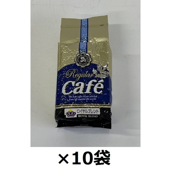 【中村商店】コーヒー豆(粉) ロイヤルブレンド 250g×10袋 真空パック
