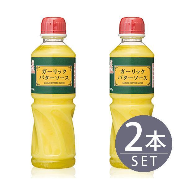 【ケンコーマヨネーズ】ガーリックバターソース 515g ペット 2本 【業務用大型サイズ】