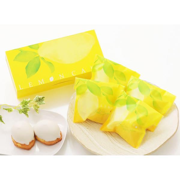 懐かし れもんケーキ 4個入り レモンケーキ