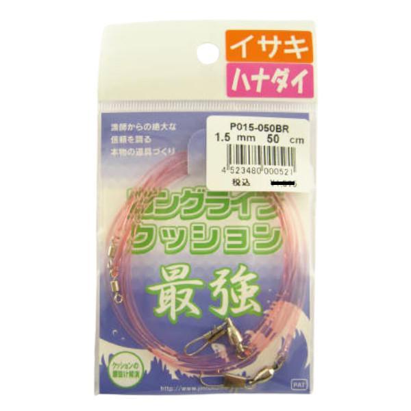 人徳丸 ロングライフクッション P015−050BR【ゆうパケット】