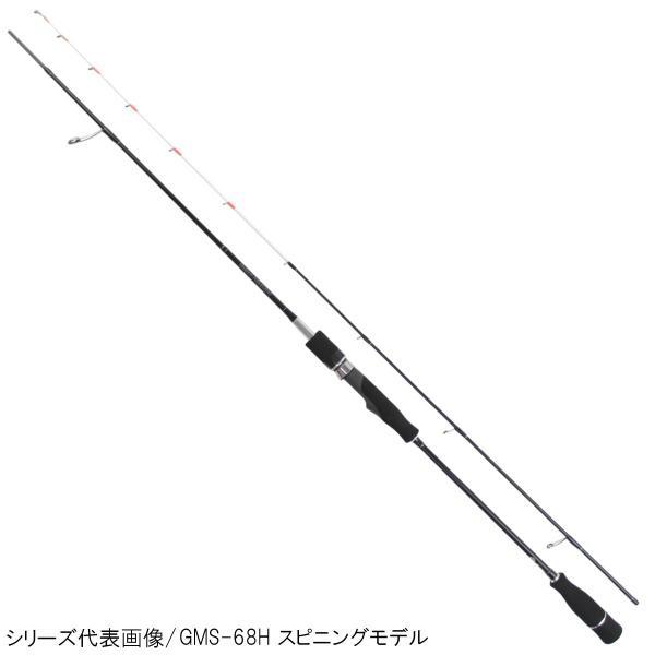 ギガメタル GMS-6'10M スピニングモデル【送料無料】