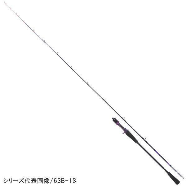 ダイワ 鏡牙 AIR 63B-3S【送料無料】