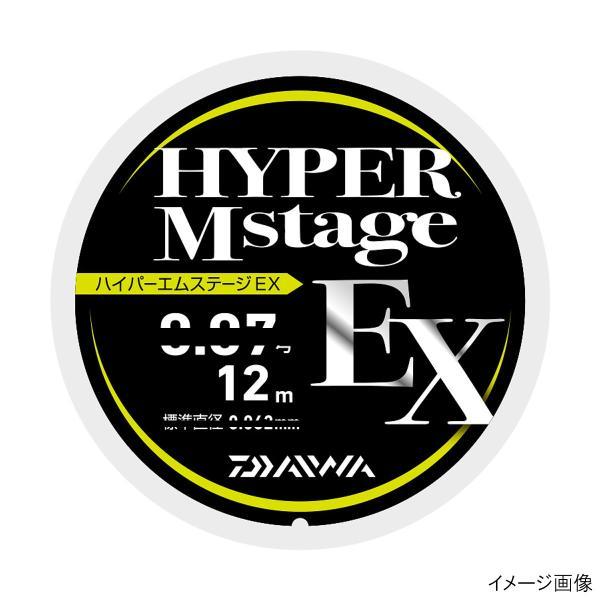 ダイワ ハイパーエムステージEX 12m 0.1号 ライムグリーン【ゆうパケット】