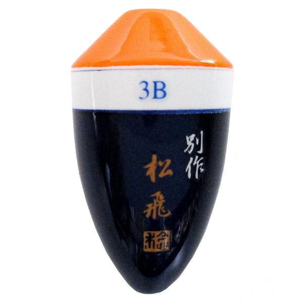 サンライン 松飛・別作スペシャル 3B 朱【ゆうパケット】