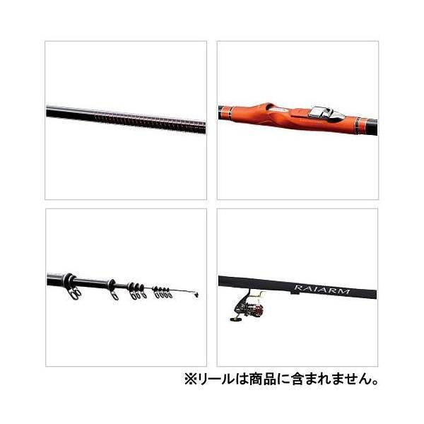 シマノ ライアームGP 1.5号 530【送料無料】