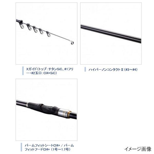 シマノ ベイシス 1号 530【送料無料】