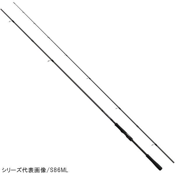 シマノ ディアルーナ (スピニング) S96MH【大型商品】【同梱不可】【他商品同時注文不可】