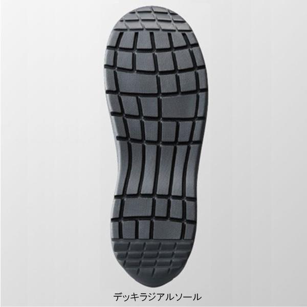 シマノ ドライシールド・デッキラジアルフィットシューズ HW FS-082R 25.0cm カーキ【】