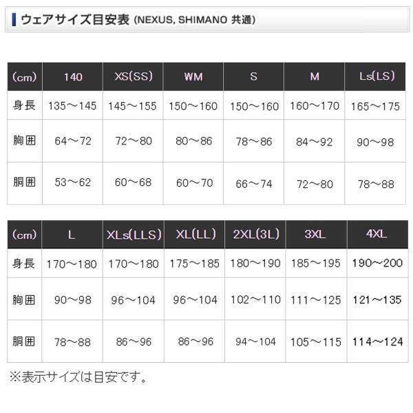 シマノ DSエクスプローラースーツ RA-024S 2XL フェニックスレッド【送料無料】