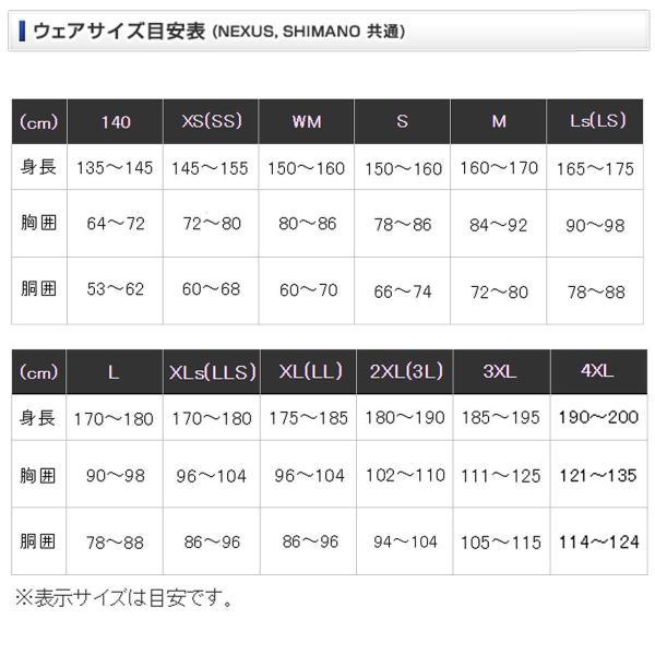 シマノ DSベーシックスーツ RA-027Q 2XL オレンジストレイタム【送料無料】