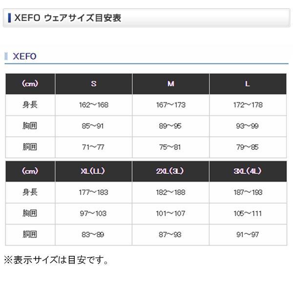 シマノ XEFO・DURAST ショートレインジャケット RA-22SS 2XL ブルー【送料無料】
