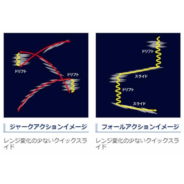 シマノ オシア スティンガーバタフライ ペブルスティック JT-926N 260g 005 キョウリンムラギン