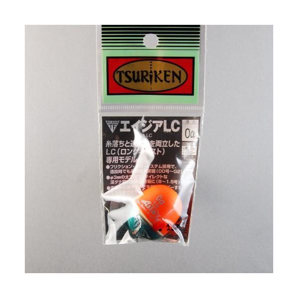 釣研 エイジア LC オレンジ 0α【ゆうパケット】