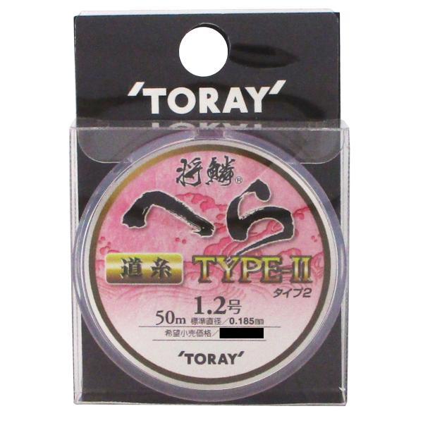 東レ 将麟へら TYPE-2 道糸 50m 1.2号【ゆうパケット】