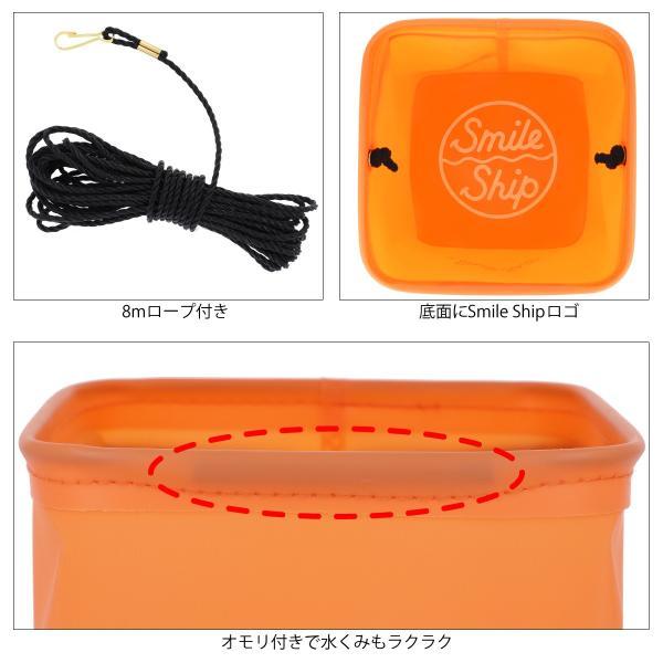 タカミヤ SmileShip EVA反転 水くみ角バケツ 錘付 18cm オレンジ
