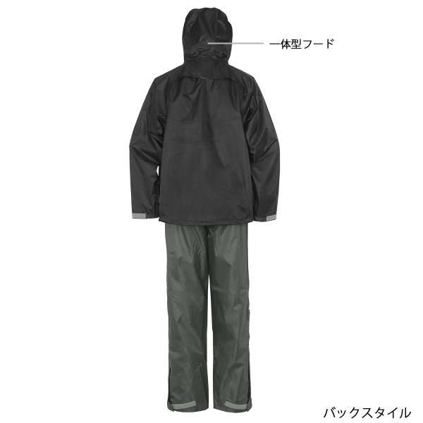 タカミヤ SmileShip 透湿防水レインスーツ 2XL ブラック×ライトグレー