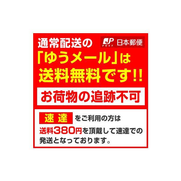 【2枚セット】 ASUS ZenFone Live L1 ZA550KL ガラス保護フィルム 保護フィルム ZenFoneLive ZenFoneLiveL1 LiveL1 ZA 550KL    ガラス 液晶 保護 フィルムina|mastcart|02