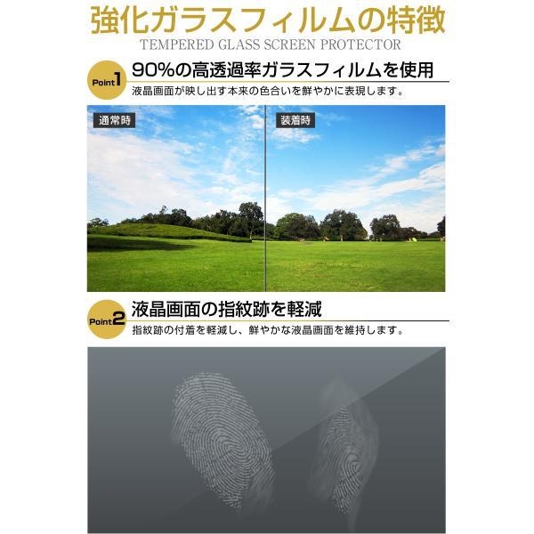 【2枚セット】 ASUS ZenFone Live L1 ZA550KL ガラス保護フィルム 保護フィルム ZenFoneLive ZenFoneLiveL1 LiveL1 ZA 550KL    ガラス 液晶 保護 フィルムina|mastcart|05