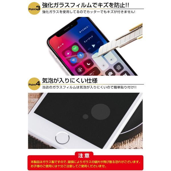 【2枚セット】 ASUS ZenFone Live L1 ZA550KL ガラス保護フィルム 保護フィルム ZenFoneLive ZenFoneLiveL1 LiveL1 ZA 550KL    ガラス 液晶 保護 フィルムina|mastcart|06