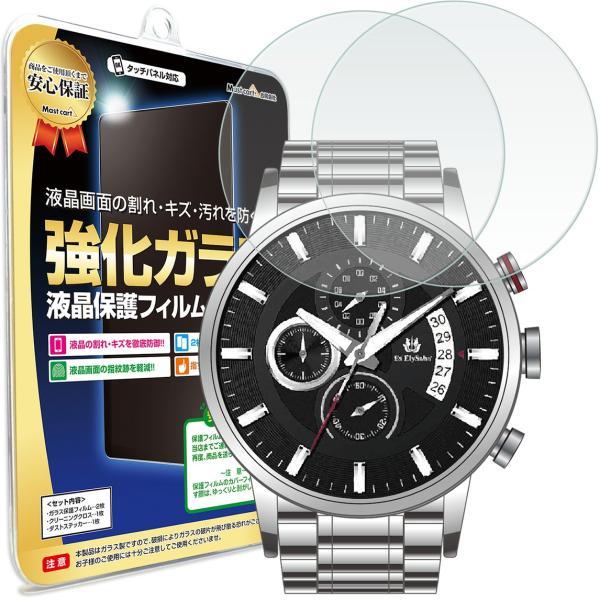 スマートウォッチ円形腕時計ガラスフィルム2枚セット303131.53233343536373839404123242526272