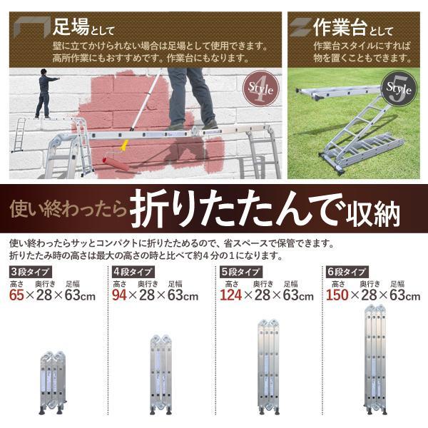 はしご 脚立 便利 梯子 アルミ製 4.6m 保証あり 安全ロック 滑り止めスタンド 付属 はしご兼用脚立 ハシゴ兼用脚立 ハシゴ 多機能アルミはしご 多機能|masuda-shop|04