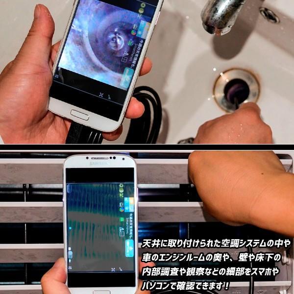 マイクロスコープ カメラ スマホ デジタル ファイバースコープ パソコン アンドロイド 対応 防水 6LED 5m 直径7mm タブレット USB スコープ|masuda-shop|02