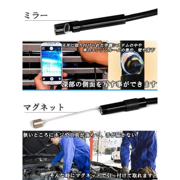 マイクロスコープ カメラ スマホ デジタル ファイバースコープ パソコン アンドロイド 対応 防水 6LED 5m 直径7mm タブレット USB スコープ|masuda-shop|04