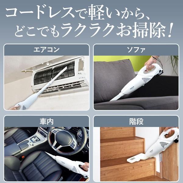 掃除機 サイクロン コードレス 充電式 サイクロン式 クリーナー スティッククリーナー ハンディクリーナー 一人暮らし 軽量 日立 CV−GB10V|masuda-shop|03