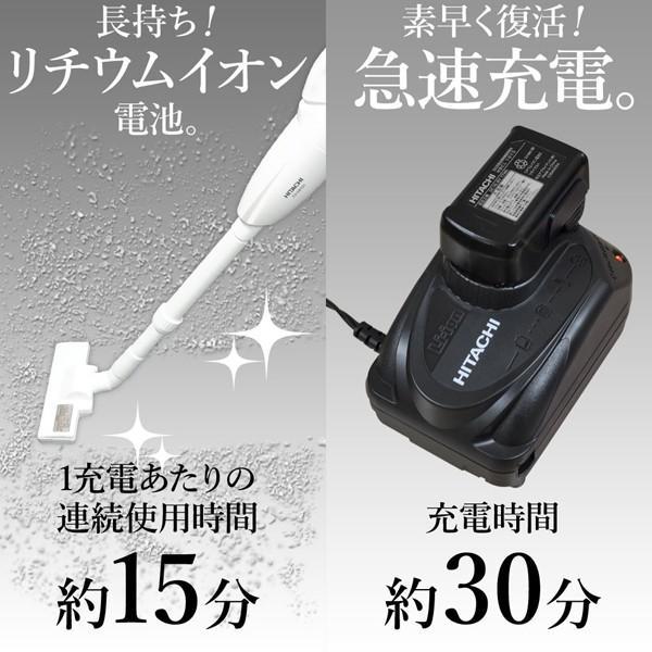 掃除機 サイクロン コードレス 充電式 サイクロン式 クリーナー スティッククリーナー ハンディクリーナー 一人暮らし 軽量 日立 CV−GB10V|masuda-shop|06
