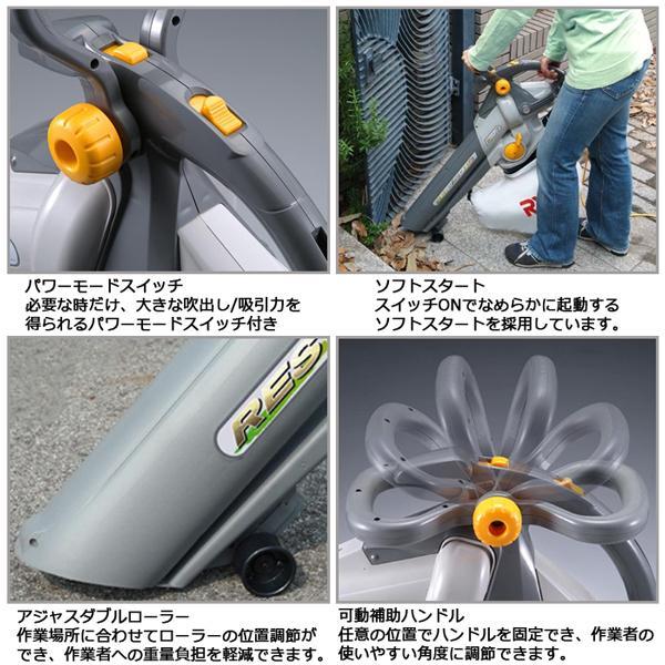 ブロワーバキューム リョービ ブロワバキューム 掃除機 ブロアー 集じん バキュームクリーナー 掃除 屋外 業務用 強力 吸引 ガーデニング 園芸 masuda-shop 02