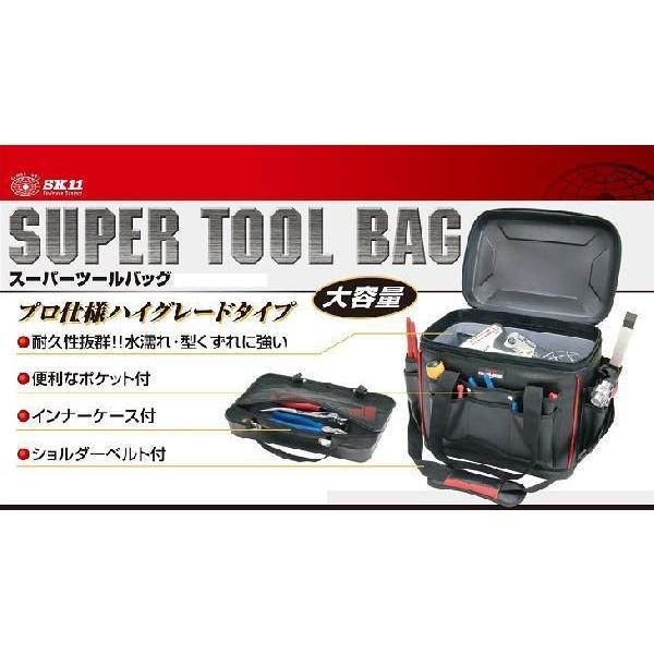 工具箱 工具 収納 工具入れ バッグ スーパーツールバッグ STB-HARD L 25L 大容量 道具袋 工具バッグ 工具袋 ツールバッグ 持ち運び sk11|masuda-shop|02
