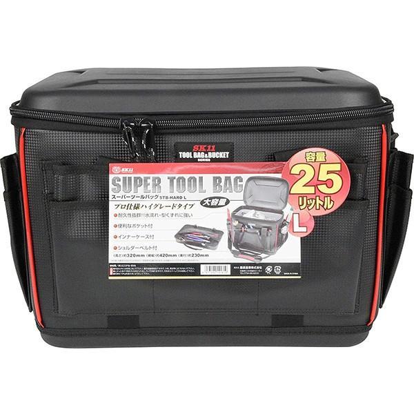 工具箱 工具 収納 工具入れ バッグ スーパーツールバッグ STB-HARD L 25L 大容量 道具袋 工具バッグ 工具袋 ツールバッグ 持ち運び sk11|masuda-shop|03