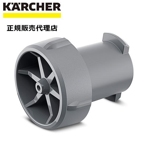 直噴ノズル ケルヒャー OC 3 専用 オプション アクセサリー アタッチメント ノズルヘッド 強力 噴射 2.644-125.0