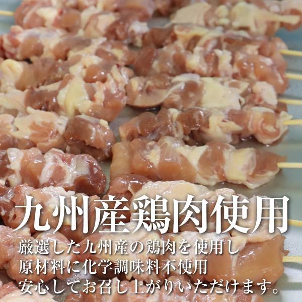 恵屋冷凍やきとり4本セット タレ masuko 02