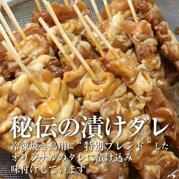 恵屋冷凍やきとり4本セット タレ masuko 03