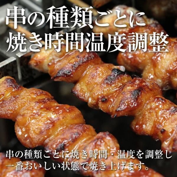 恵屋冷凍やきとり4本セット タレ masuko 04