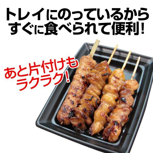 恵屋冷凍やきとり4本セット タレ masuko 07
