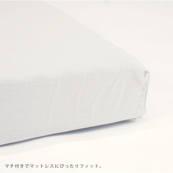 【横幅91cm用】 ムアツ布団 シーツ シングル 西川  ムアツ専用シーツ 94×203cm 日本製 ムアツシーツ|masumen|07