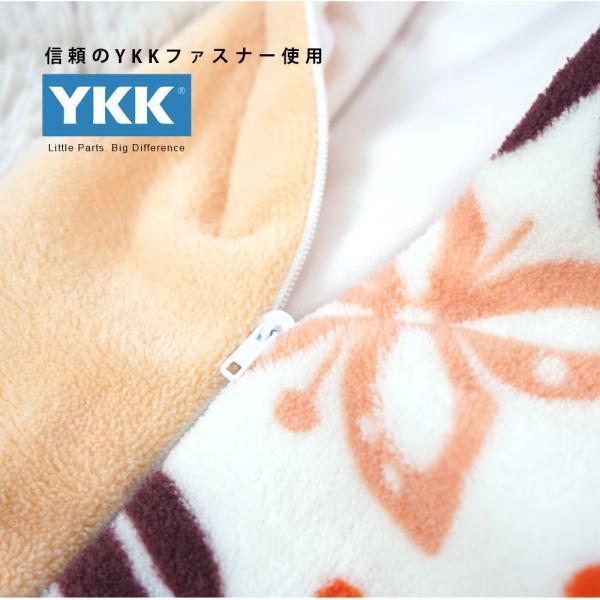 【マイクロフリース】西川 掛け布団カバー シングル  あったか シングル ロングサイズ 150×210cm 京都西川|masumen|11