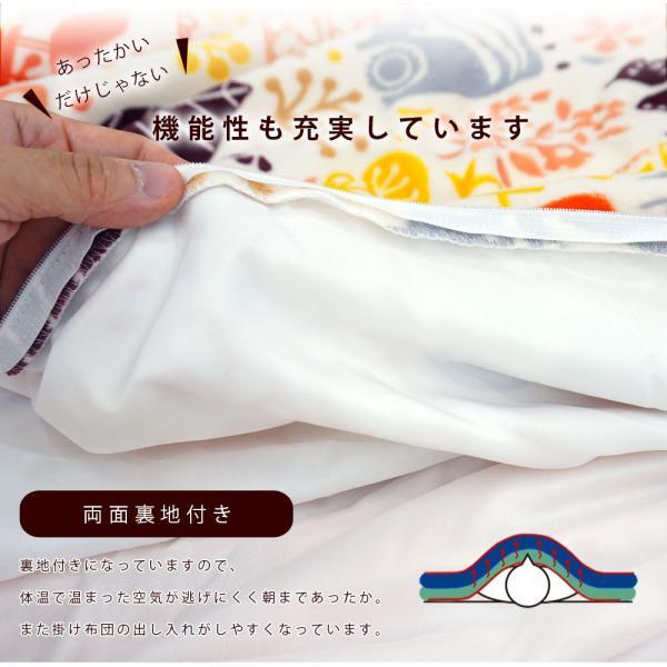 【マイクロフリース】西川 掛け布団カバー シングル  あったか シングル ロングサイズ 150×210cm 京都西川|masumen|09