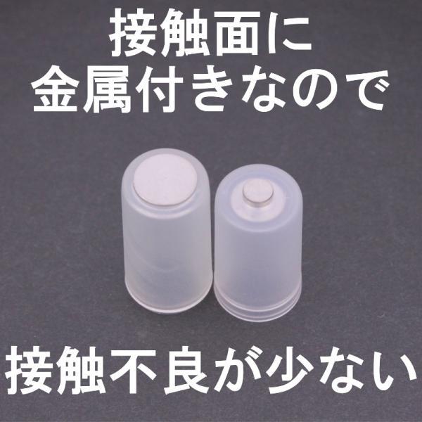 単4形電池を単3形電池に変換 接触面金属あり 電池変換アダプター 電池スペーサー アダプター4本 ケース1個 即納商品|masute1012|02