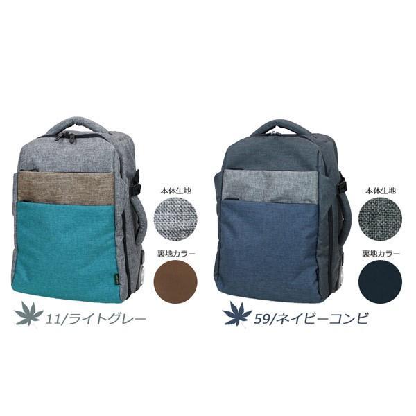 龍屋半左衛門(MOI ERG・3wayリュックキャリー(機内持ち込み) 81-71003)|masuya-bag|02