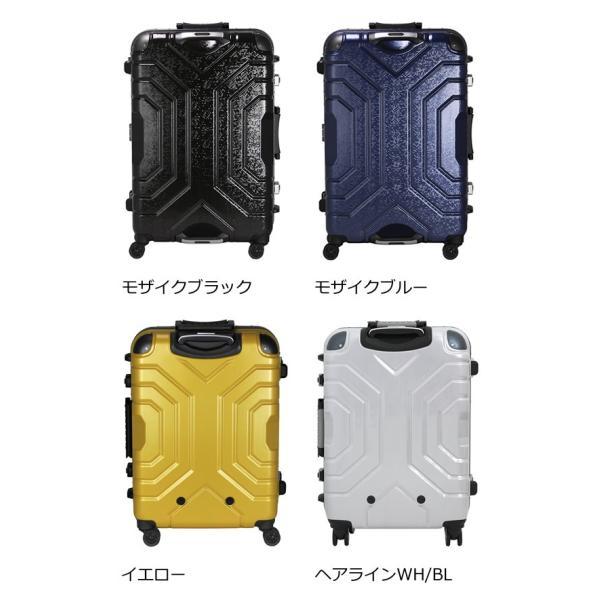 シフレ Grip Master グリップマスター搭載 スーツケース ESCAPE'S B5225T 67cm フレームタイプ masuya-bag 05