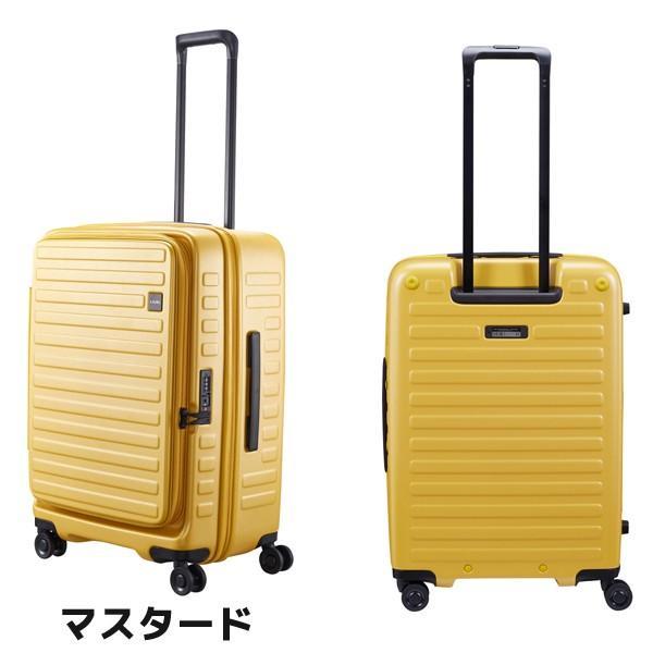 LOJEL ロジェール CUBO Mサイズ メーカー10年間保証付 スーツケース キャリーケース LOJEL CUBO ロジェール スーツケース  n-cubo-m(新型)|masuya-bag|02