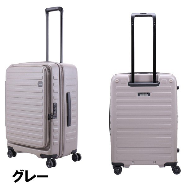 LOJEL ロジェール CUBO Mサイズ メーカー10年間保証付 スーツケース キャリーケース LOJEL CUBO ロジェール スーツケース  n-cubo-m(新型)|masuya-bag|14
