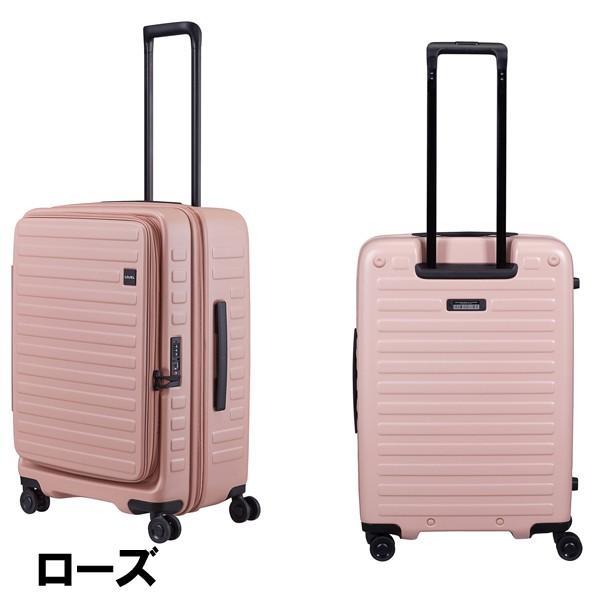 LOJEL ロジェール CUBO Mサイズ メーカー10年間保証付 スーツケース キャリーケース LOJEL CUBO ロジェール スーツケース  n-cubo-m(新型)|masuya-bag|15