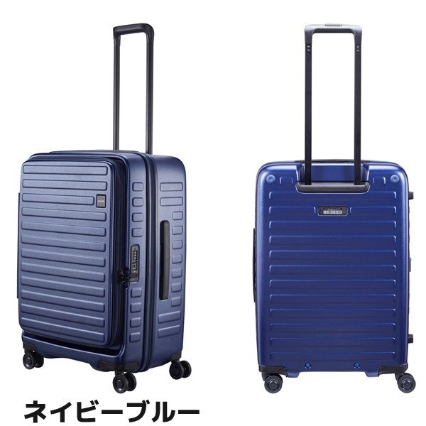 LOJEL ロジェール CUBO Mサイズ メーカー10年間保証付 スーツケース キャリーケース LOJEL CUBO ロジェール スーツケース  n-cubo-m(新型)|masuya-bag|03