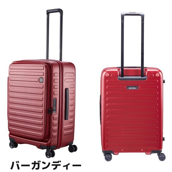 LOJEL ロジェール CUBO Mサイズ メーカー10年間保証付 スーツケース キャリーケース LOJEL CUBO ロジェール スーツケース  n-cubo-m(新型)|masuya-bag|04