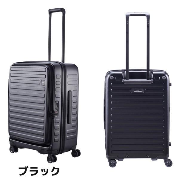 LOJEL ロジェール CUBO Mサイズ メーカー10年間保証付 スーツケース キャリーケース LOJEL CUBO ロジェール スーツケース  n-cubo-m(新型)|masuya-bag|05